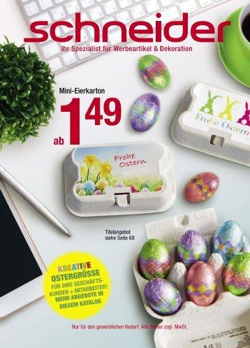 Каталог Schneider весна 2017. Заказ товаров на www.catalogi.ru или по тел. +74955404949