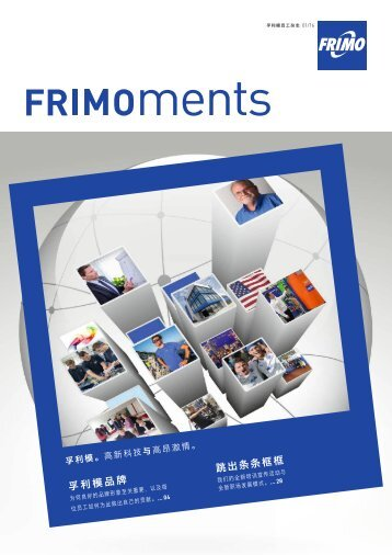 FRIMO_MA-Magazin-2016_ch