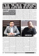 qronika+177 - Page 2