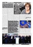 qronika+178a - Page 4