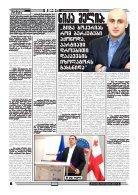 qronika+178a - Page 6