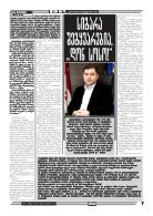qronika+178a - Page 7