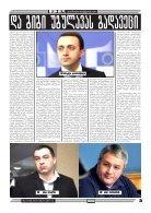 qronika179 - Page 3