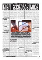 qronika179 - Page 5