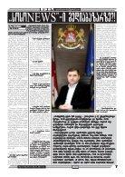 qronika179 - Page 7