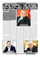 qronika+3(180) - Page 2