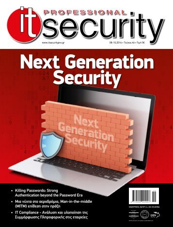 IT Professional Security - ΤΕΥΧΟΣ 46