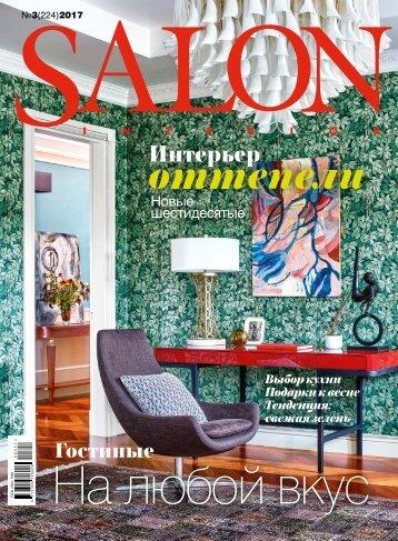 Salon Interior / 2017