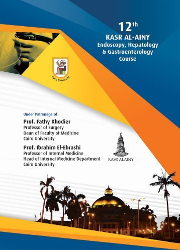 Kasr El-Aini Final Program