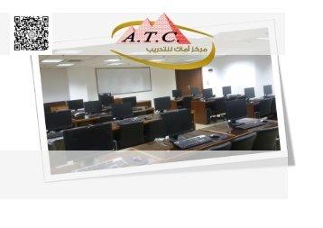 A.T.C._2017_Courses
