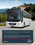 MANMagazine Автобусы Россия 02/2016 - Page 2