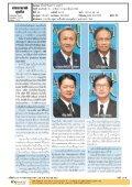 news-2017-02-16-3 - Page 2