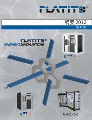 纲要2012