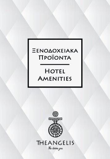 Theangelis | Ξενοδοχειακά Προϊόντα - Hotel Amenities