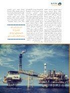 taqa 1 - Page 3