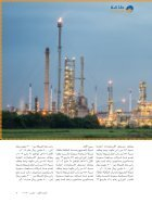 taqa 1 - Page 5