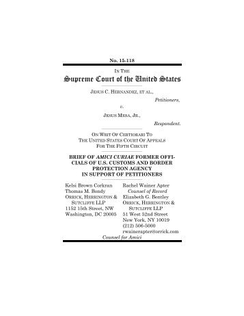 the supreme court of the united states essay Free essay: re-read act 1 from page 34 (carol: what do you think) to the end of page 41 discuss how mamet presents the significance and the effects of.