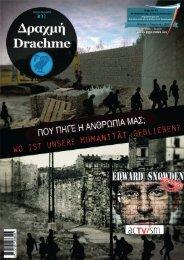 Drachme31