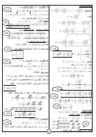[BY RIKI]3as-mathematiques-as_t3-2015-3 - Page 6