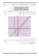 [BY RIKI]3as-mathematiques-as_t3-2016-2 - Page 6