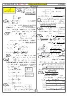 [BY RIKI]3as-mathematiques-as_t3-20161-6 - Page 5