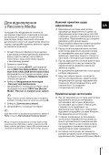 Sony SVE1512E4E - SVE1512E4E Guida alla risoluzione dei problemi Ucraino - Page 7