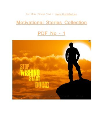 best-inspirational-motivational-stories-1-hindimind