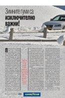 Winter 2016_print - Page 4