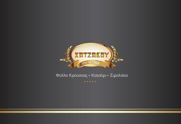 Hatzakou.gr