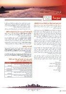 CES-MED Publication ARAB_WEB - Page 5