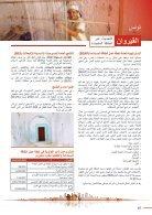 CES-MED Publication ARAB_WEB - Page 7