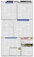 TestEpaper2 - Page 2