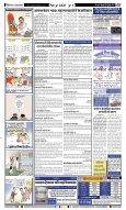 TestEpaper2 - Page 3