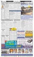 TestEpaper2 - Page 4