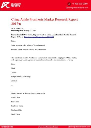 10530307-China-Ankle-Prosthesis-Market-Research-Report-2017-n
