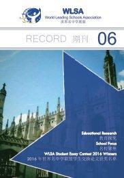 WLSA Record Vol. 6