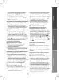 Sony HDR-CX560VE - HDR-CX560VE Istruzioni per l'uso Bulgaro - Page 5