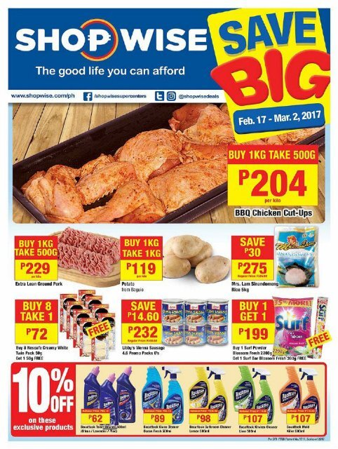 SHOPWISE CATALOG ends March 2, 2017