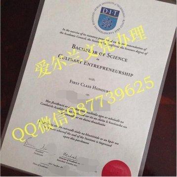 都柏林理工学院毕业证Q微信987739625(DIT diploma)都柏林理工学院成绩单文凭认证Dublin Institute of Technology