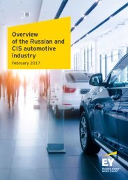 Overview of the Russian and CIS automotive industry