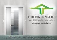Trinnium Cataloge 2017 FINAL