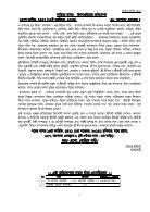 Bottola_Ashwin1421 - Page 2
