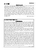 Bottola_Ashwin1421 - Page 4