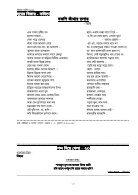 Bottola_Ashwin1421 - Page 7
