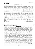 Bottola_Bhadro1421 - Page 4