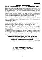 Bottola_Shrabon1421 - Page 2