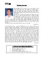Bottola_Shrabon1421 - Page 3
