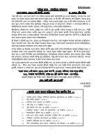 Bottola_Asharh1421 - Page 2