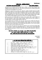 Bottola_Boishakh1421 - Page 2