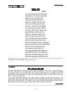 Bottola_Boishakh1421 - Page 4